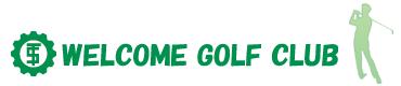 ウェルカムゴルフクラブ 打ち放題が魅力のゴルフ練習場|佐賀・鳥栖・みやき・基山・久留米・小郡